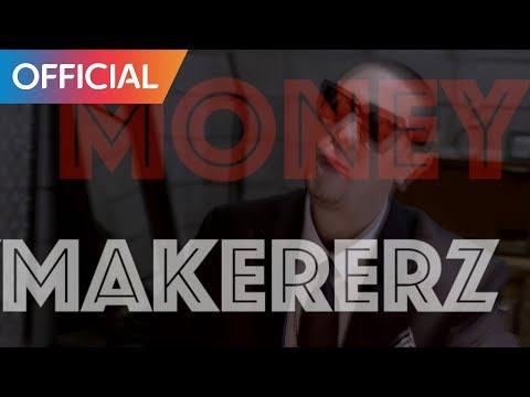 매니악 (Maniac) - MoneyMakerz (Feat. 제시 (Jessi), 박재범 (Jay Park)) MV