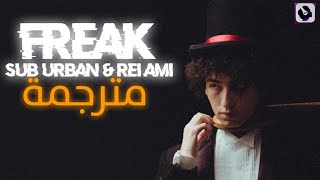 Sub Urban - Freak (ft. Rei Ami) | Lyrics Video | مترجمة