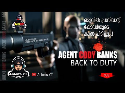 AGENT CODY BANKS ON DUTY | CHILL STREAM | AFTER A LONG TIME | OPERATION CLEAN CITY