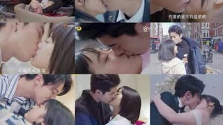[KISSING SCENES COMPILATION] Dao Ming Si × Shan Cai (Meteor Garden 2018)