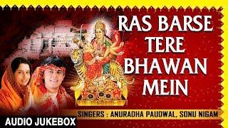 Ras Barse Tere Bhawan Mein I Devi Bhajans I SONU NIGAM, ANURADHA PAUDWAL I Full Audio Songs Juke Box