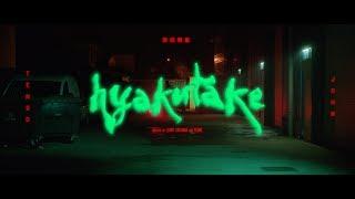 Tengo John -  Hyakutake (Clip Officiel)