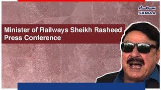 Minister of Railways Sheikh Rasheed Press Conference | SAMAA TV | 12 Nov,2018