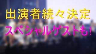 東京ガールズコレ...