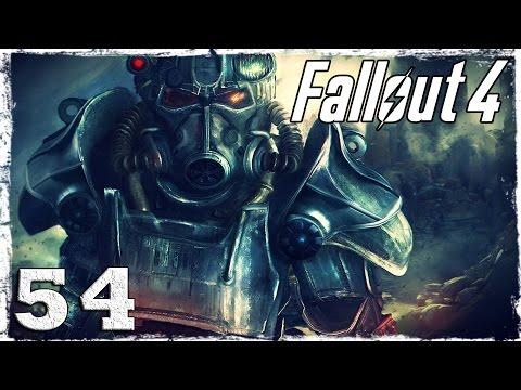 Смотреть прохождение игры Fallout 4. #54: Тайна четвертой станции.