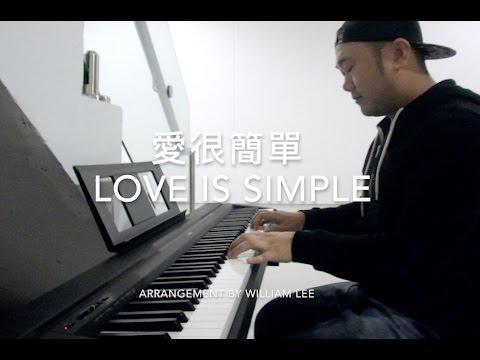 愛很簡單 Love is Simple (I Love You) | 陶喆 David Tao | Piano Cover by William Lee | Wai Vlogs