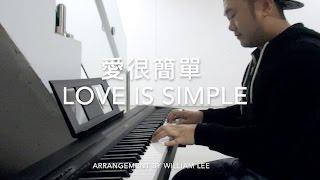 愛很簡單 Love is Simple (I Love You)   陶喆 David Tao   Piano Cover by William Lee   Wai Vlogs