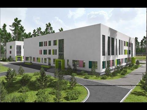 Как будет выглядеть новая школа в г.Ликино-Дулево?