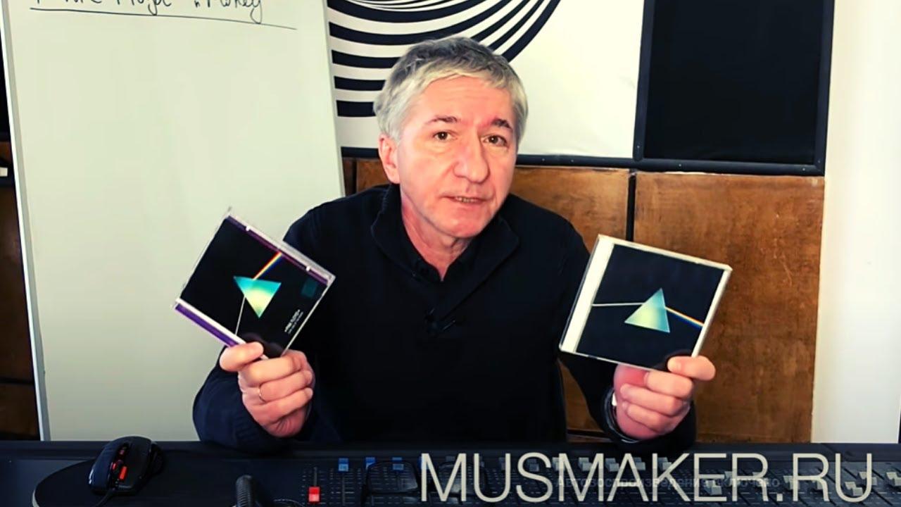 Разбор формы трека Pink Floyd - Money