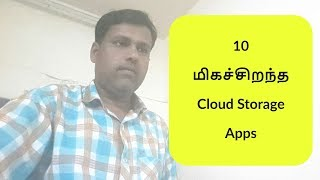 The Best 10 Cloud Storage Apps for Android 2018 |Tamil Tech Ginger