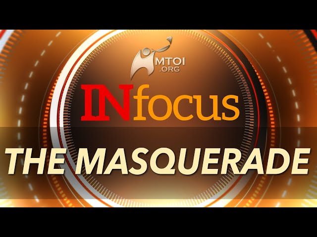 INFOCUS | The Masquerade