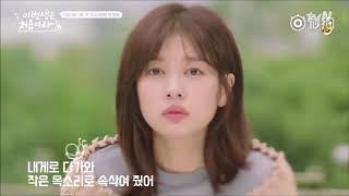 Video 【This Is My First Life Trailer 3】Jung So Min, Lee Min Ki download MP3, 3GP, MP4, WEBM, AVI, FLV Juni 2018