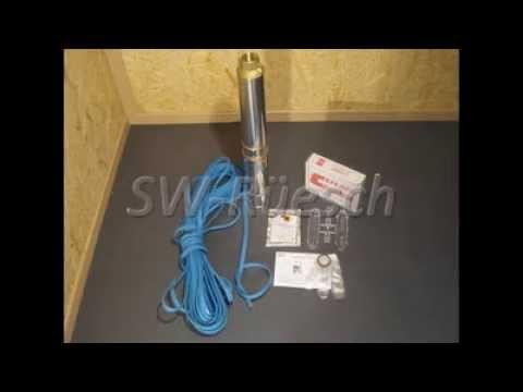 Kit De Connexion Resine Pour Pompe Immergee Pompe Forage Pompe Puits Pompe Citernes Youtube
