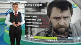 В рейтинге Forbes Сергей Шнуров поднялся на 25 позиций