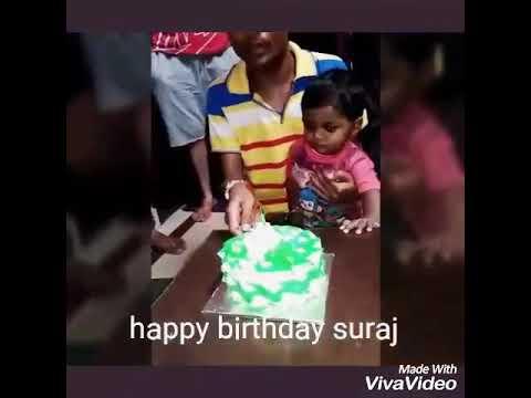 Happy birthday song. Birthday song. Baar baar din song . birthday song 2017 . birthday song suraj. B