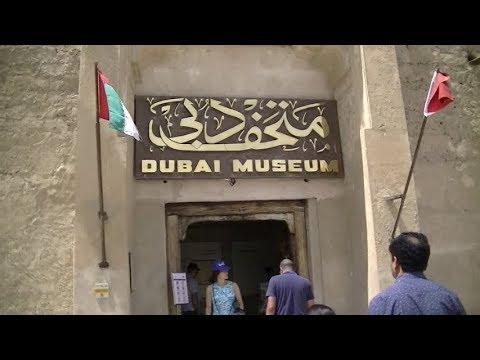 DUBAI – Museum