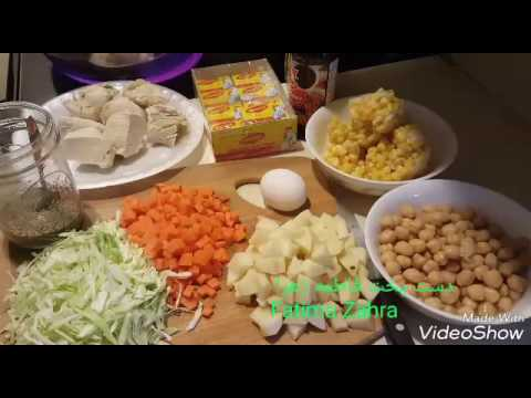 Vegetable chicken soup سوپ ترکاري دار