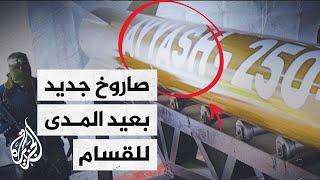 القسام: