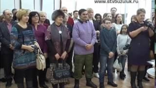 Юбилейная выставка