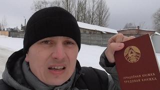 видео Кто не будет платить налог за тунеядство в Белоруссии, отмена налога