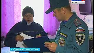 Вести Коми на коми языке 29.09.2017