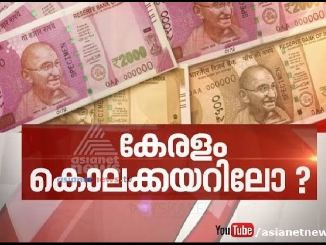 What is the solution for cooperative banking  sector issue | News Hour 28 Nov 2016