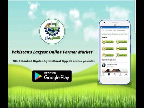 Kissan Bazaar Online Farmer Marketplace Apps On Google Play