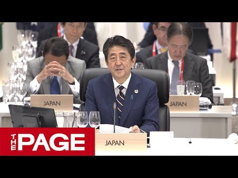 安倍首相がG20開会を宣言「大阪サミットでも美しい調和を実現」(2019年6月28日)