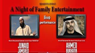Video Junaid Jamshed & Ahmed Bukhatir Nasheed Concert - Al Furqaan Academy download MP3, 3GP, MP4, WEBM, AVI, FLV Oktober 2018