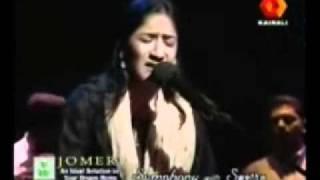 Download Hindi Video Songs - Shweta Mohan -  BOLE RE PAPIHA - Kairali TV SYMPHONY