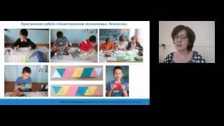 Математика  Наглядная геометрия  Проблемы и пути развития 20 05 2015 12 34 32
