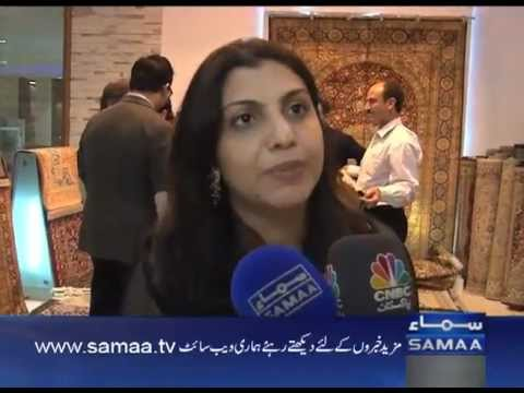 Dubai Afghan carpet fashion store launcing Oasis center samaa tv report