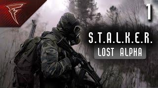 Стрим - Погружение в атмосферу ★ S.T.A.L.K.E.R.: Lost Alpha ★ #1