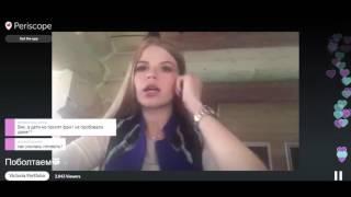 Victoria Portfolio Periscope | Вика дает мотивацию для похудения (часть 2)