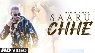 Girik Aman: Saaru Chhe (Full Song) Payal Dev, Gaurav Dev, Kartik Dev | Latest Punjabi Songs 2019