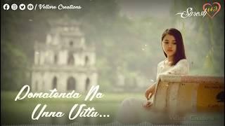 Pomatenda Na Unna Vittu | Album Song | Female Version | WhatsApp Status Video | 💔 VC Status 💔