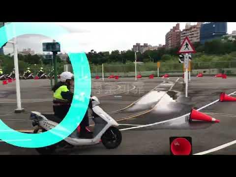 板新駕訓班-重機班 - YouTube