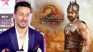 My Favourite Movie Is Bahubali 2 In 2017 : Tiger Shroff