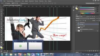 Оформление обложки (шапки) для страницы в facebook.(В этом видео я расскажу как создать и правильно оформить обложку (шапку) на Вашей странице компании (сообщес..., 2013-08-21T05:15:06.000Z)