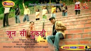 Jun Si Tukadi… By Arun | Album -  Bijali | Garhwali New Song | Uttarakhandi Song