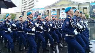 г. Ставрополь Парад Победы 2018 г. Гвардейцы Десантники!💪💪💪💪