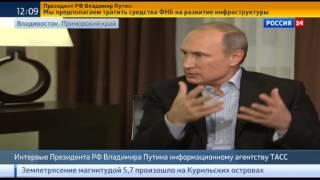 Путин: санкции мешают обеим сторонам и противоречат международному праву