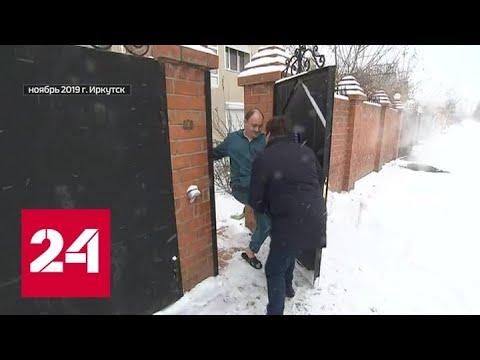 В Иркутске СК допрашивает фигурнатов дела о нападении на журналиста - Россия 24