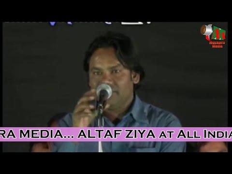 Altaf Ziya, Govandi Mushaira, 31/12/13, MUSHAIRA MEDIA