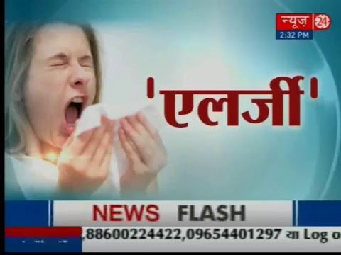 Sanjeevni 13 || Ayurvedic treatment for Allergy || December 2015