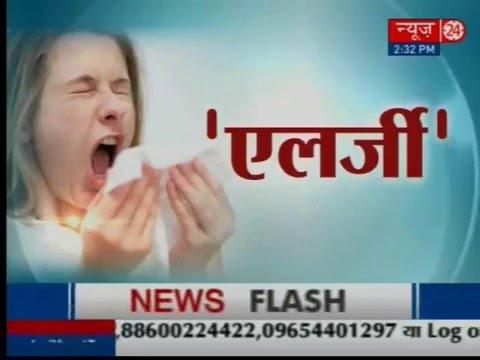 Sanjeevni 13 || Ayurvedic treatment for Allergy || December 2015