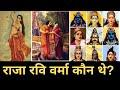 Raja Ravi Varma Paintings. - YouTube