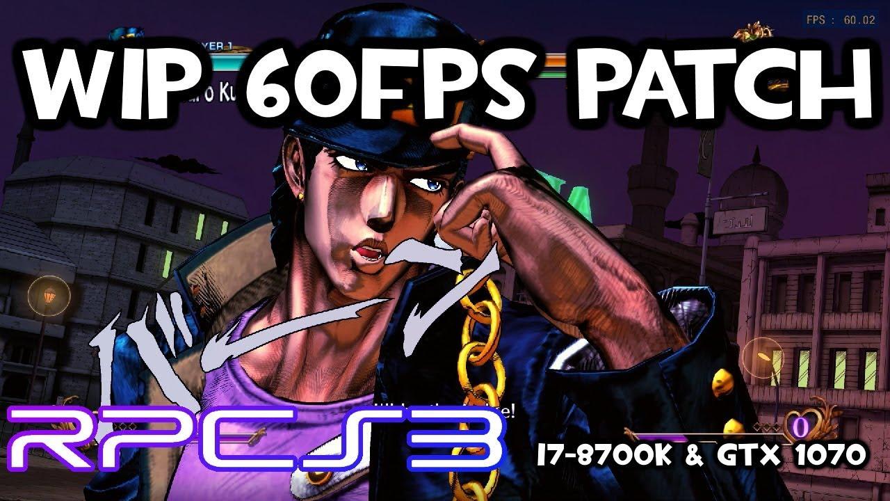 RPCS3 - PlayStation 3 Emulator