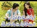 jeene laga hoon song with lyrics - ramaiya vastavaiya - atif aslam ...