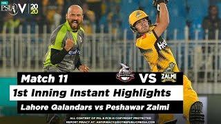 Lahore Qalandars vs Peshawar Zalmi | 1st Inning Highlights | Match 11 | 28 Feb 2020 | HBL PSL 2020